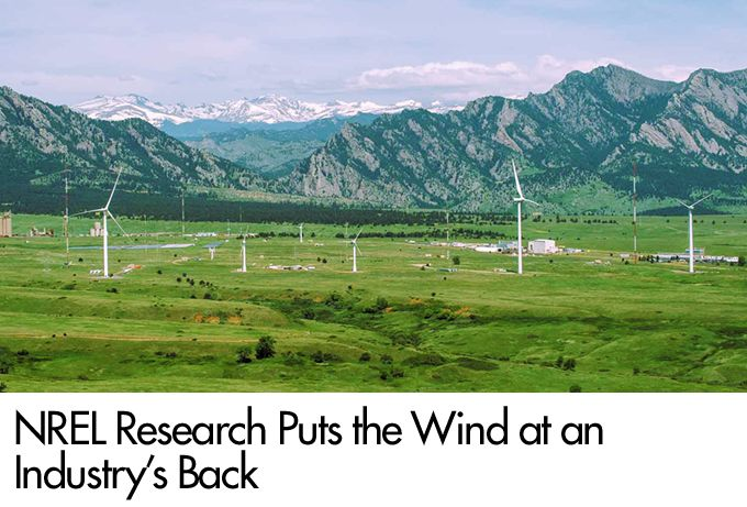 NREL Research Puts the Wind at an Industry's Back